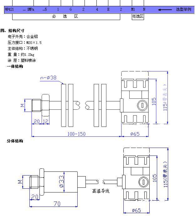 电路 电路图 电子 户型 户型图 平面图 原理图 626_705